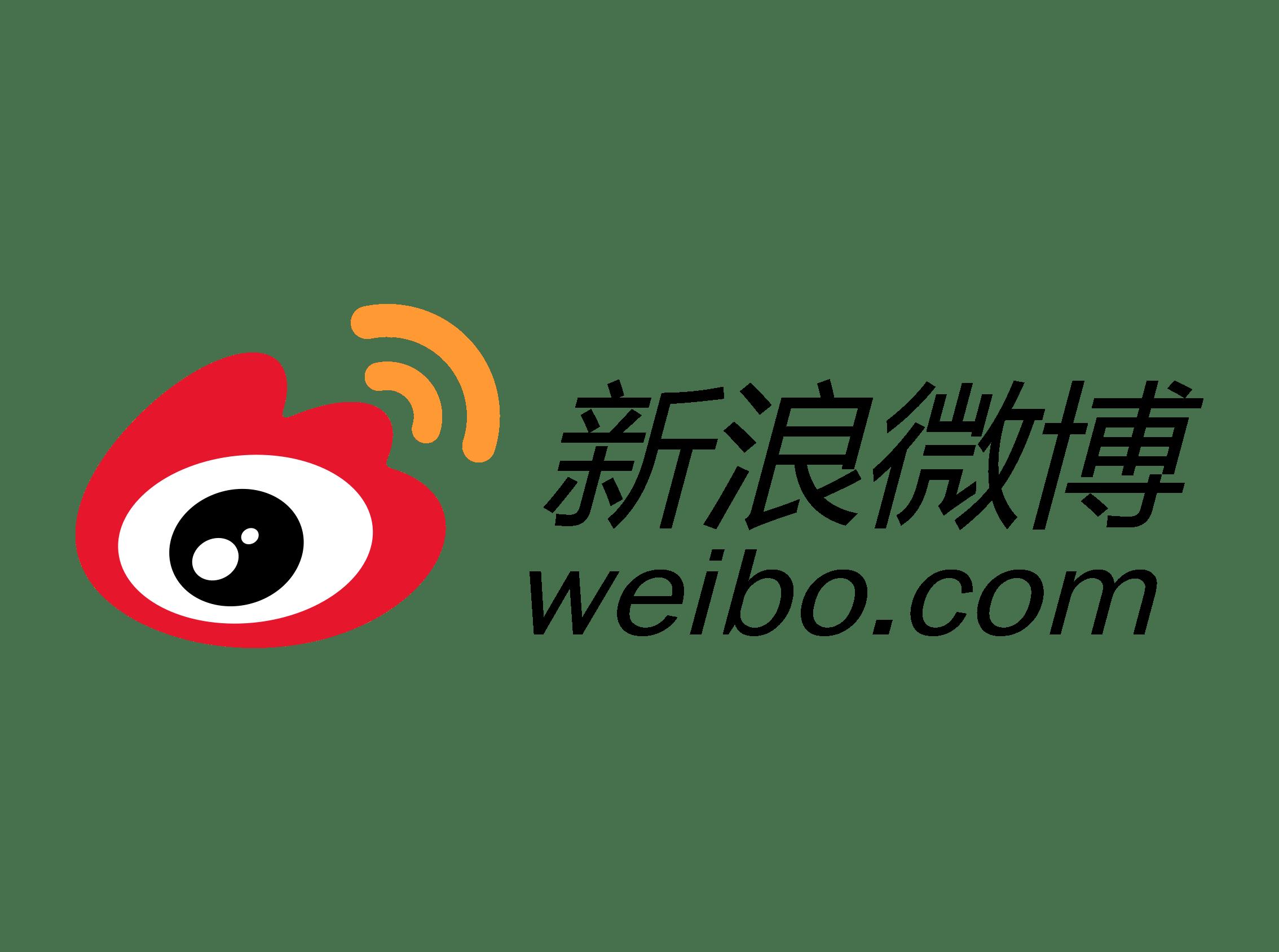 Weibo: les 40 choses à savoir sur le moteur de recherche chinois
