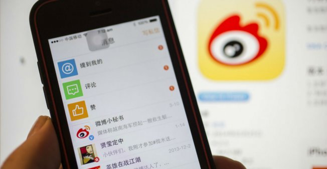 utilisateurs weibo