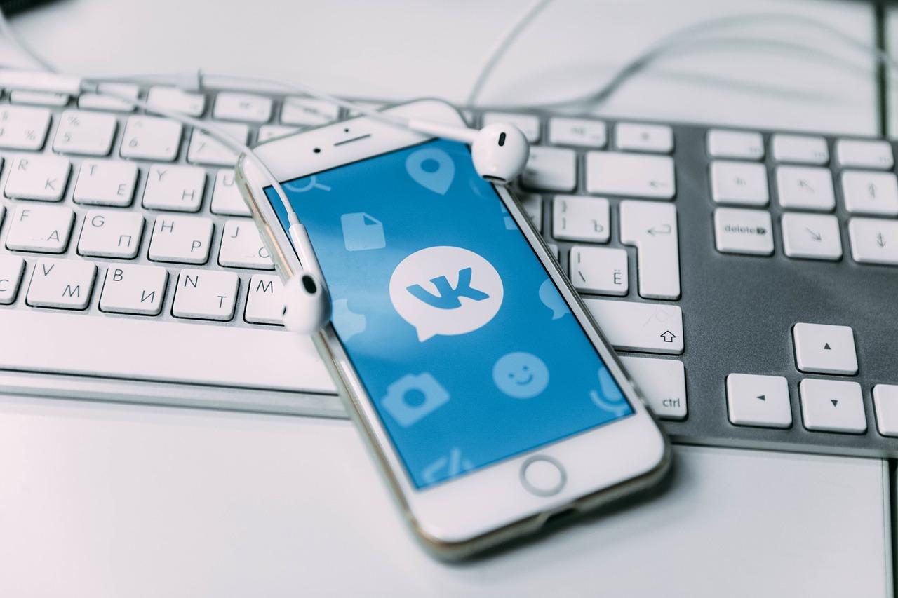 Vkontakte, le réseau social qui cartonne en Russie
